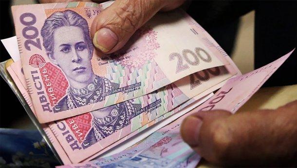 Із 1 липня підвищать мінімальні пенсії