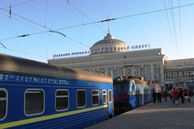Закарпатку пограбували на залізничному вокзалі в Одесі