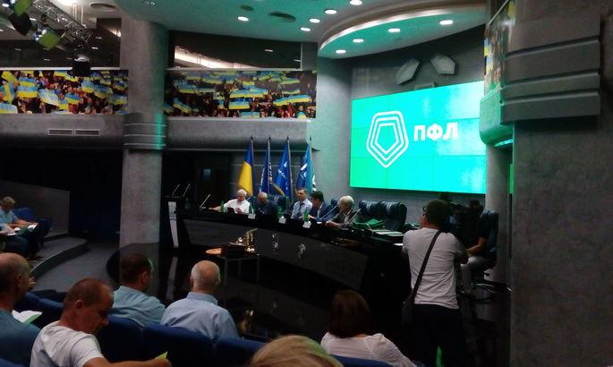 Команду обласного центру Закарпаття офіційно представили на ХХVII Конференції ПФЛ