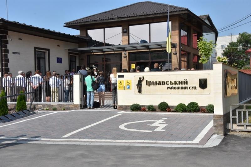 Відкрито нову адміністративну будівлю Іршавського районного суду