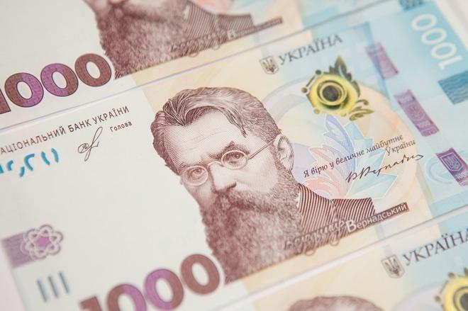 Нова купюра в тисячу гривень спричинить інфляцію – експерт Андрій Новак