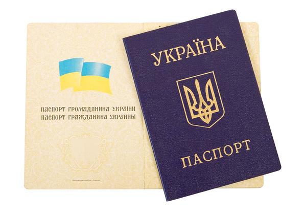Закарпатцям відмовляють у видачі паспортів у вигляді книжечки