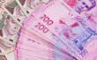 До бюджету Ужгорода надійшло понад 450 мільйонів гривень податків