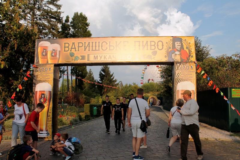"""У Мукачеві триває підготовка до фестивалю """"Варишське пиво"""""""