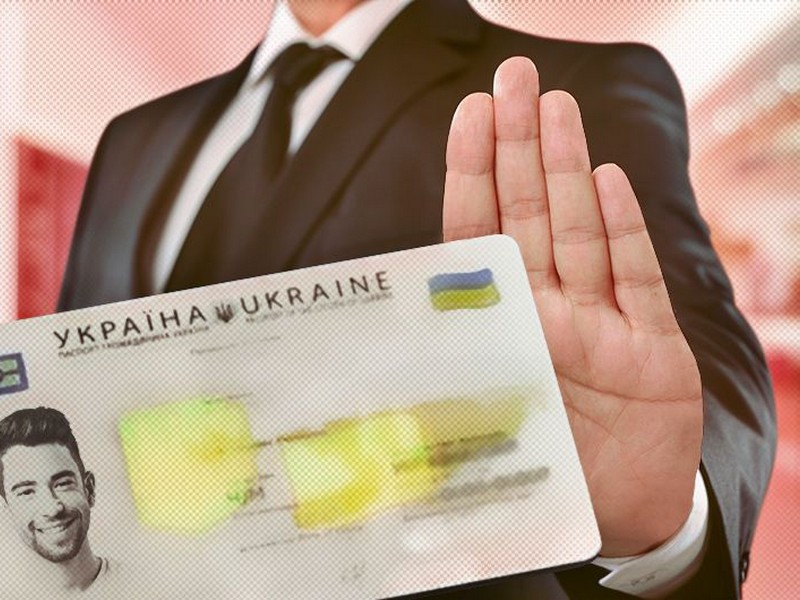 Християнській громаді Тячева відмовляють у видачі паспорту старого взірця