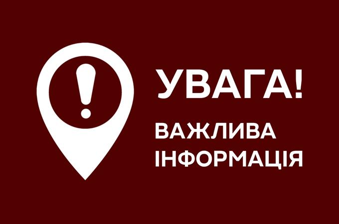 Через ремонт на вулицях Небесної Сотні та Валенберга в Мукачеві більше тижня буде ускладнений рух