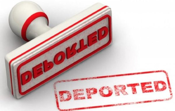 Мукачівка отримала пожиттєву депортації з Ізраїлю