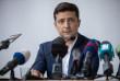 Президент закликав керівника Закарпатської митниці написати заяву на звільнення