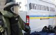 Замінування в Ужгороді: в обласному центрі шукають вибухівку