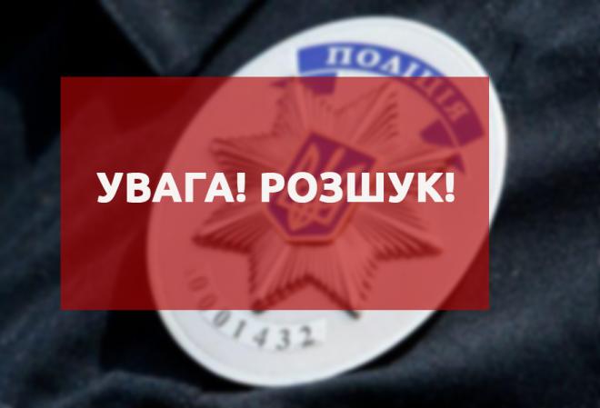 Мукачівка Оксана Валявська вийшла з дому 2 липня і зникла безвісти