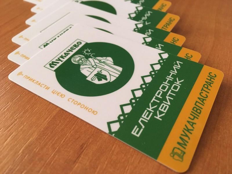 У Мукачеві понад 3 мільйони пасажирів за рік користуються електронним квитком для проїзду в нових автобусах