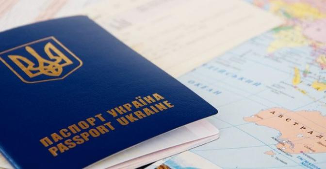 Чоловік, який порушив законодавство однієї з країн Європейського Союзу, украв паспорт у свого знайомого, аби повернутися в Україну