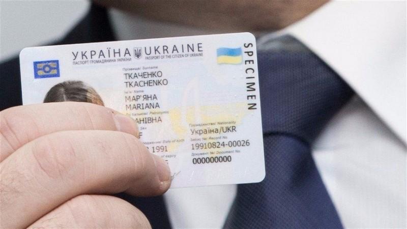 Готову ID-картку українці зможуть отримати і в день виборів, 21 липня
