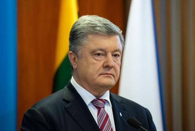 Під час візиту Петра Порошенка у Мукачево не обійшлося без провокації біля кав'ярні TIME