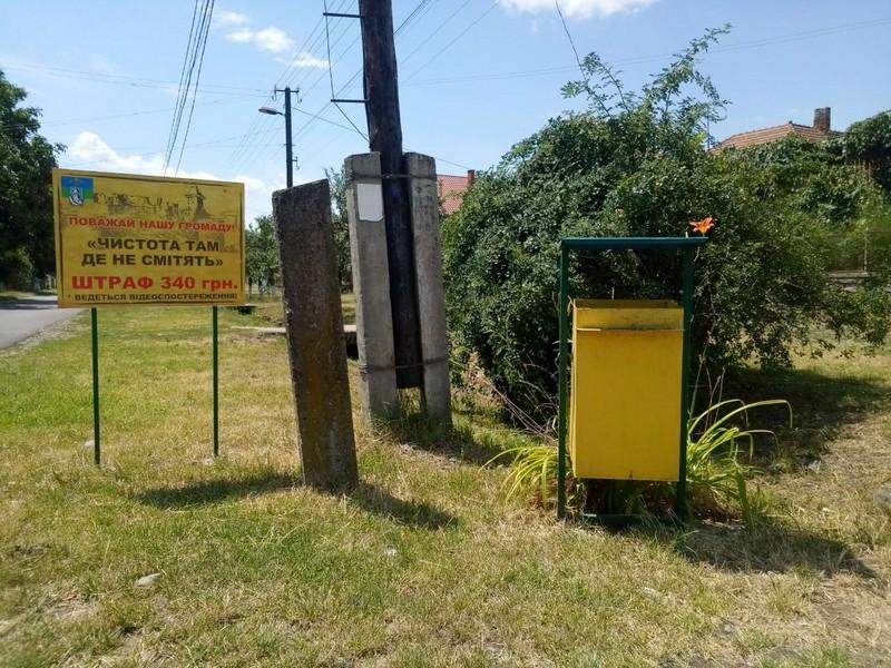 Європейський досвід сортування сміття: як еко-ініціатива допомогла селу Невицьке стати чистішим