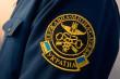 Колишнього керівника Закарпатської митниці ДФС підозрюють у привласненні майже 13 мільйонів
