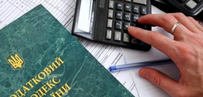 До бюджету Мукачева за перше півріччя 2019 року надійшло майже 40 мільйонів єдиного податку