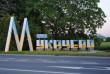 Жителі одного з мікрорайонів Мукачева кажуть, що влада про них забула