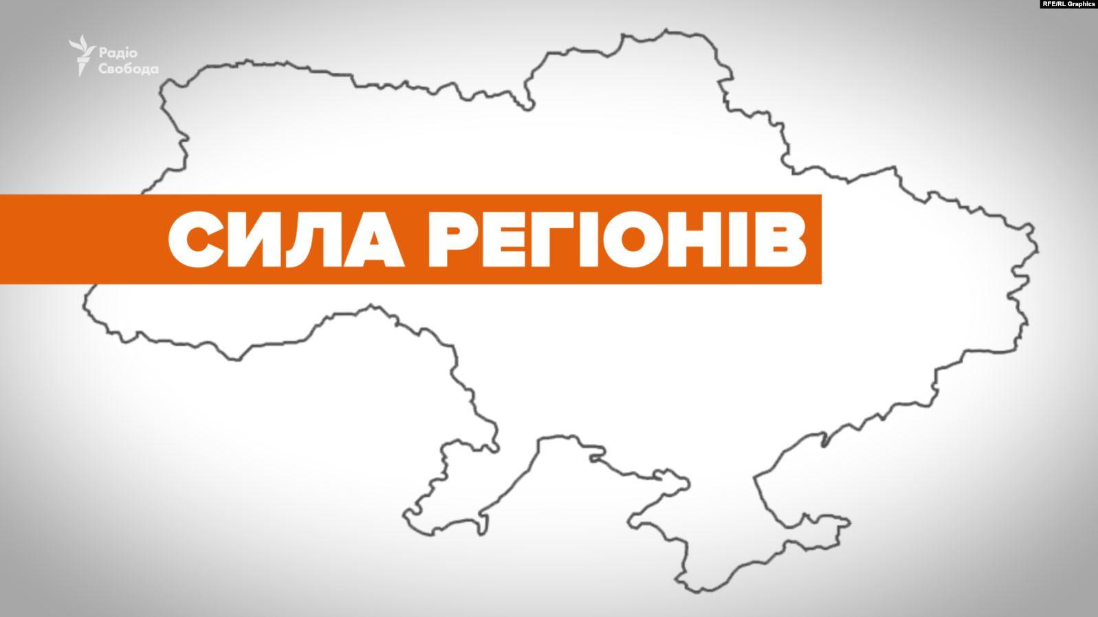 Скільки депутатів може відправити у Верховну раду Закарпатська область: підрахунок експертів