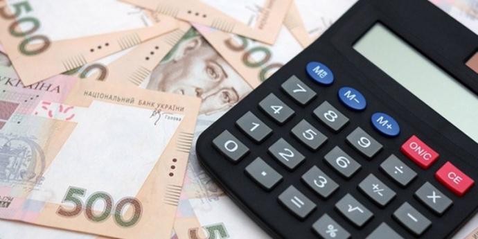 Із 1 жовтня в Україні стартує монетизація пільг на житлово-комунальні послуги