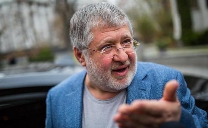 Суд зняв арешт із понад 400 об'єктів нерухомості Коломойського