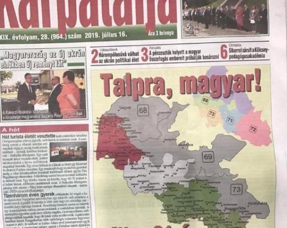 """СБУ відреагувало на публікацію в газеті, де частину Закарпаття візуально """"віднесли"""" до Угорщини"""