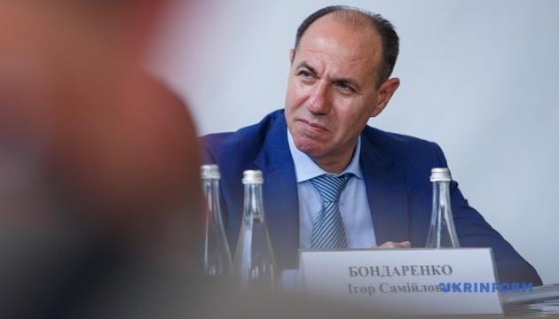 Встановлено дні особистого прийому громадян головою облдержадміністрації Ігорем Бондаренком