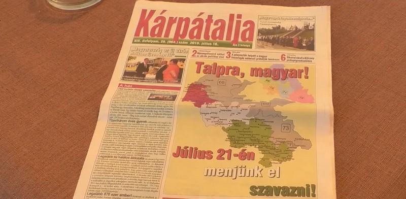 Редакція угорськомовної газети Kárpátalja, яку звинувачують у сепаратизмі на Закарпатті, відмовилася від коментарів