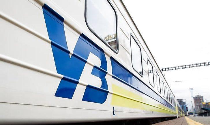 20 липня у напрямку Київ-Ужгород почне курсувати вагон підвищеної комфортності