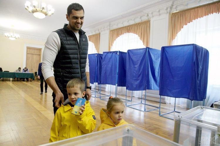 Пам'ятка виборцю