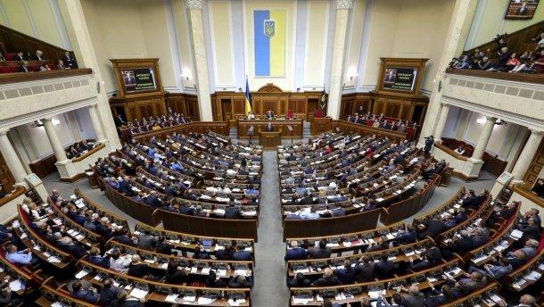 Вибори у Верховну Раду України: як проголосувати