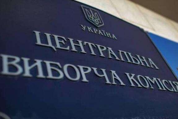 Суттєвих порушень під час виборчого процесу не зафіксовано, — ЦВК