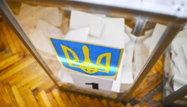 Явка виборців: Закарпатська область голосує найменш активно