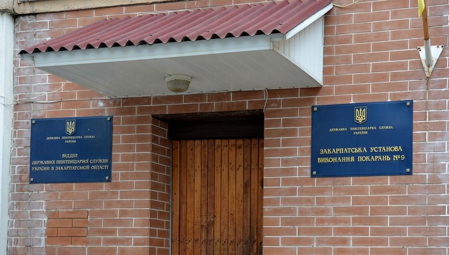 В Ужгороді 215 ув'язнених в СІЗО отримали лише по одному бюлетеню для голосування