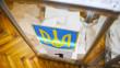 ЦВК порахувала 65% голосів