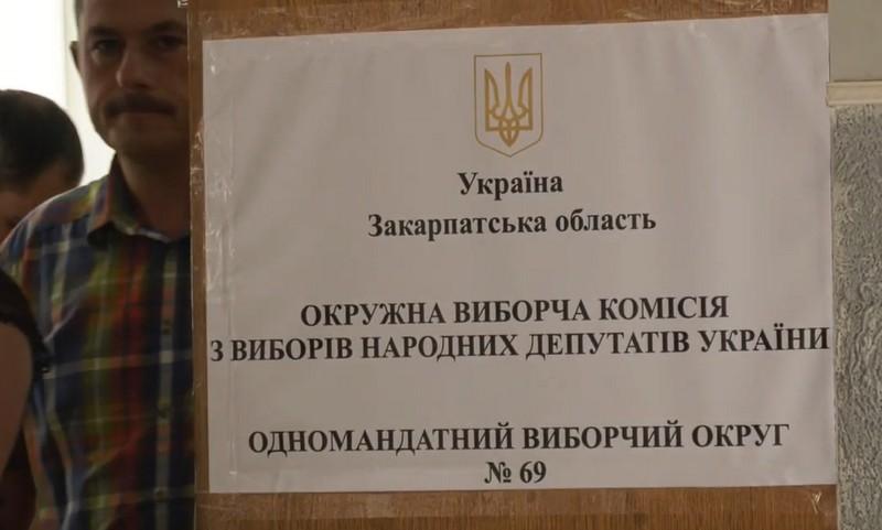 Балога чи Токар: окружна виборча комісія відмовила кандидатам у повторному перерахунку голосів