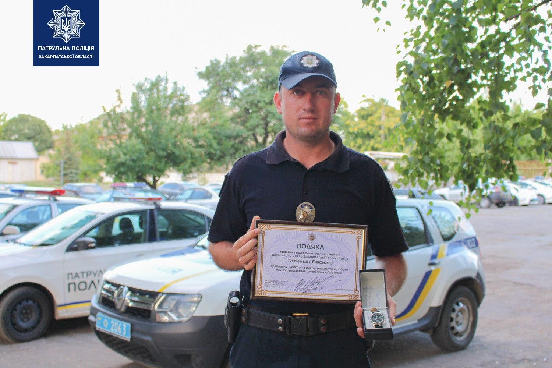 Названо найкращого патрульного поліцейського на Закарпатті у першому півріччі
