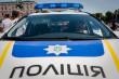 В Ужгороді чоловік ховався від поліції в кущах