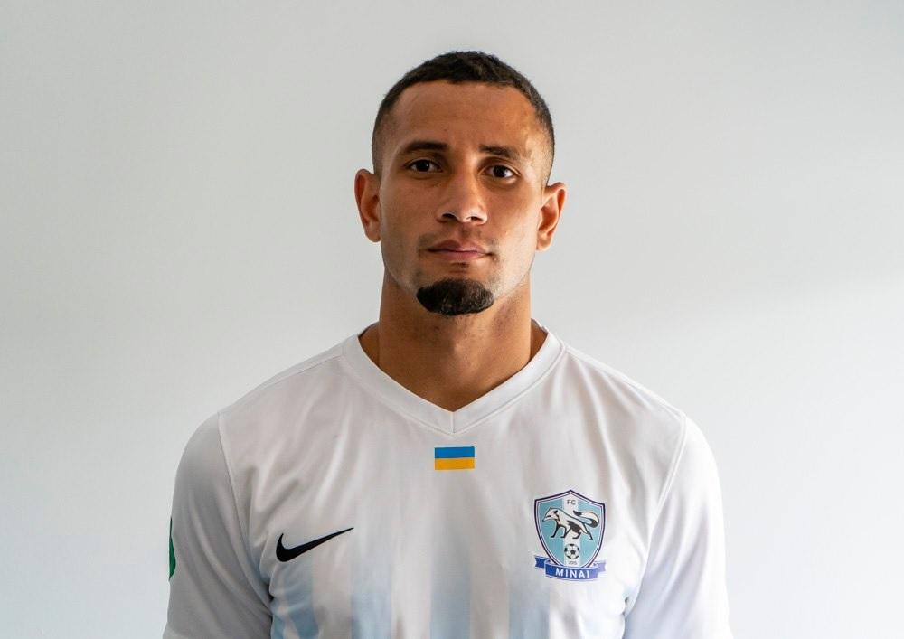 """""""Минай"""" вперше в історії клубу підписав легіонера: він з Бразилії"""