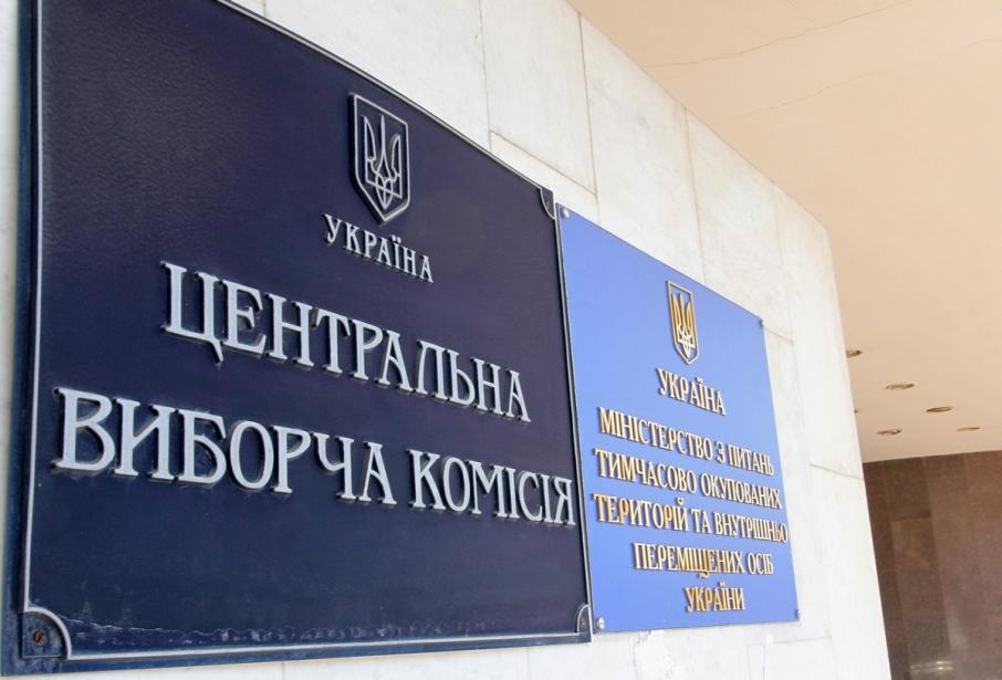 """На свалявському окрузі переміг представник """"Слуги народу"""""""