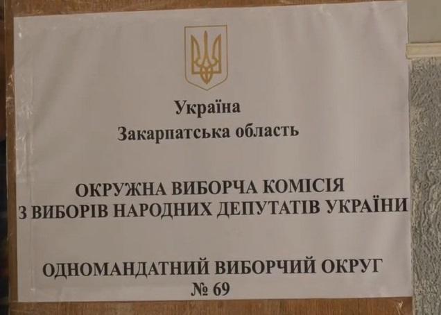 В ОВК №69 із центром у Мукачеві готуються перераховувати голоси