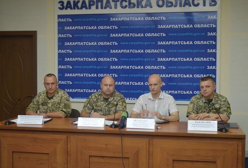 На Закарпатті відбудуться масштабні військові збори