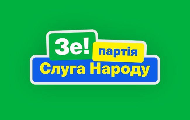 """Всі депутати від """"Слуги народу"""" на тиждень поїдуть у Трускавець"""