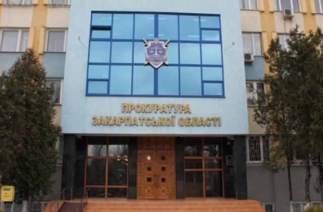 Суд довів вину жителя села Середнє, що на Ужгородщині, який ланцюгом забив до смерті сусіда