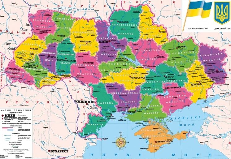 В Україні хочуть замінити державні адміністрації префектурами