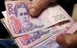 На виплату пенсій у Мукачеві вже використали понад 714 мільйонів