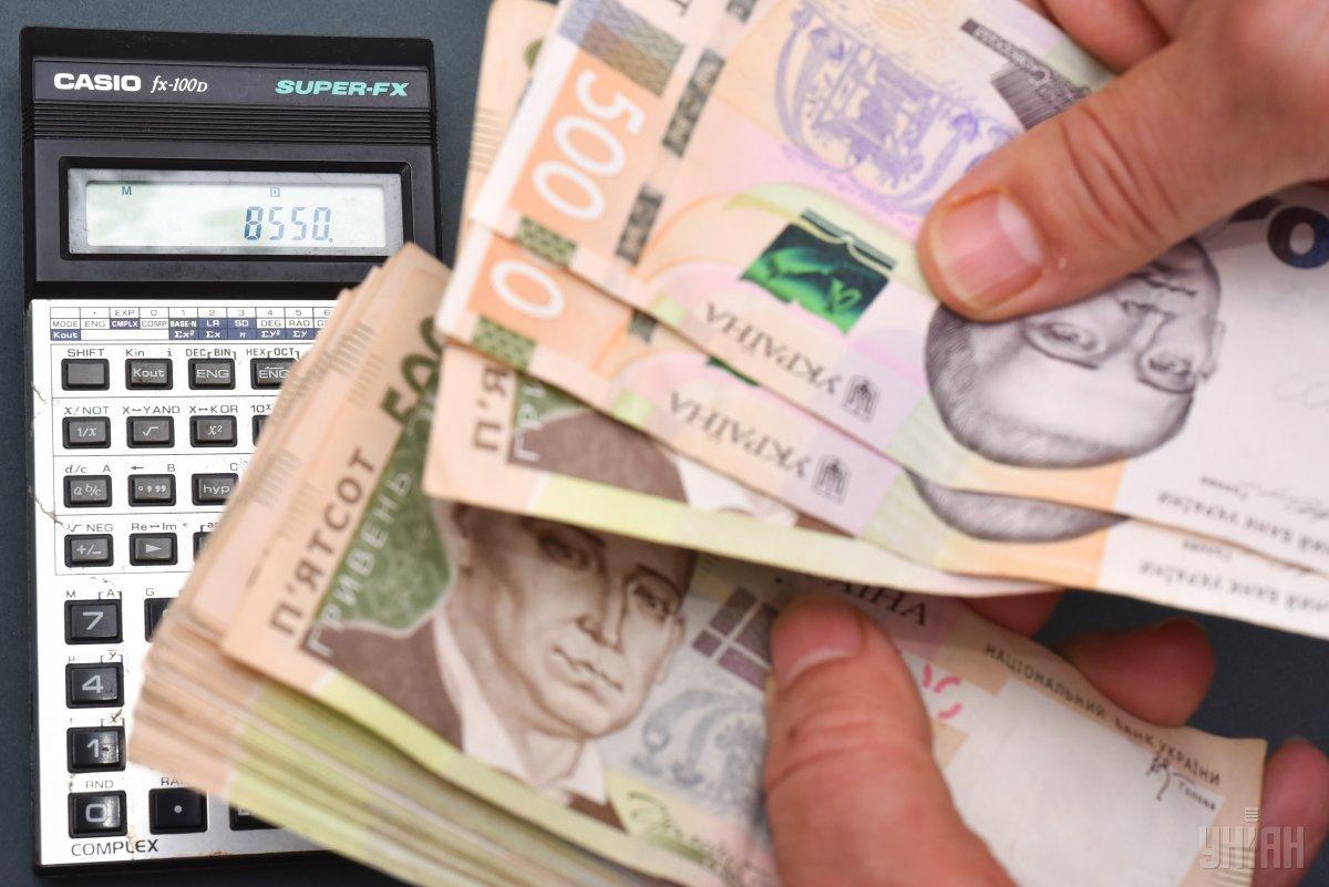 Гривня зміцнилась на валютному ринку: в чому причина