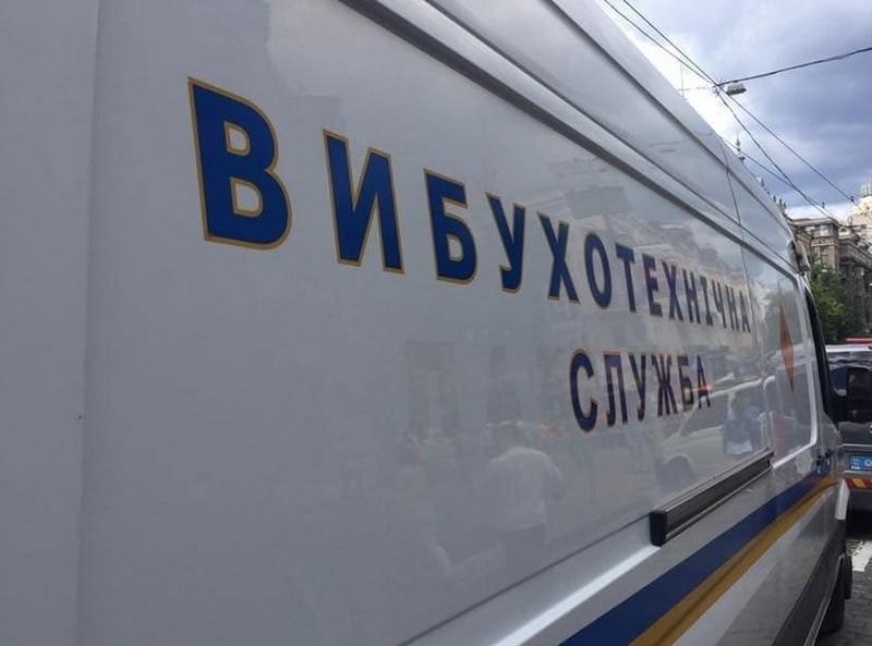 В Ужгороді замінували всі лікарні, дитсадки та держустанови