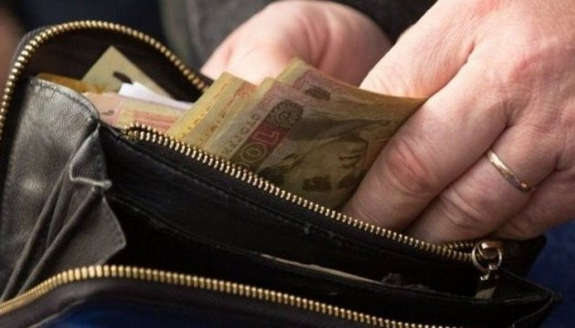 Педагоги можуть отримати грошову допомогу в розмірі 10 пенсій