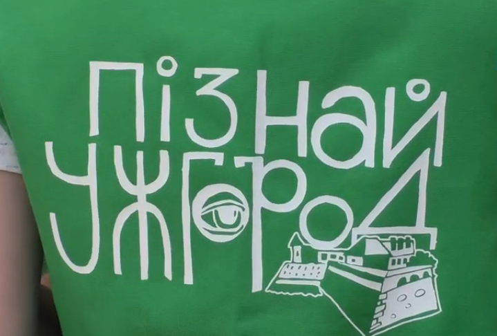 В  Ужгороді провели театралізовану квест-екскурсію для дітей